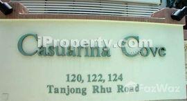 Available Units at Tanjong Rhu Road