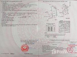 3 Bedrooms House for sale in Ward 5, Ho Chi Minh City NHÀ HẺM NGUYỄN TRI PHƯƠNG, Q10. SHR 53,9M2 ĐẤT, GIÁ 6,35 TỶ