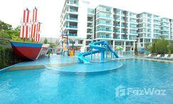 Photos 2 of the สระว่ายน้ำสำหรับเด็ก at My Resort Hua Hin