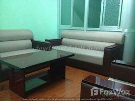 ဗိုလ်တထောင်, ရန်ကုန်တိုင်းဒေသကြီး 1 Bedroom Apartment for rent in Yangon တွင် 1 အိပ်ခန်း အိမ်ခြံမြေ ငှားရန်အတွက်