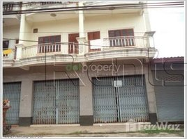 6 Bedrooms House for sale in , Attapeu 6 Bedroom House for sale in Xaysetha, Attapeu