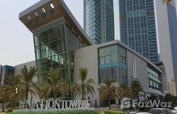Nation Towers in Six Towers Complex Al Bateen, Abu Dhabi