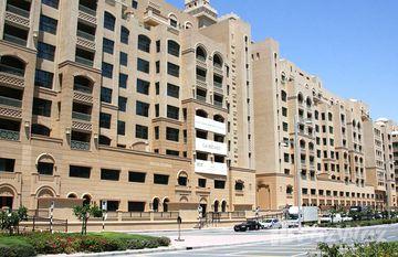 Golden Mile 8 in Marina Residences, Dubai