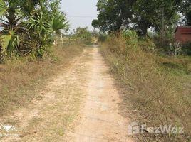N/A Property for sale in Prey Veaeng, Phnom Penh Land For Sale in Dangkor
