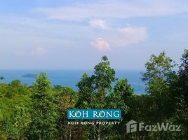 N/A Property for sale in Kaoh Rung, Preah Sihanouk Other-KH-61890