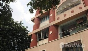 2 Bedrooms Property for sale in Alipur, West Bengal Hazra Road