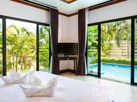 2 Bedrooms Property for rent in Rawai, Phuket Nai Harn Baan Bua - Baan Pattama