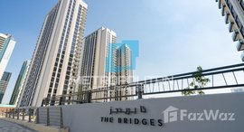 Available Units at The Bridges