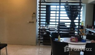 3 Bedrooms Apartment for sale in Bandar Kuala Lumpur, Kuala Lumpur Mid Valley City