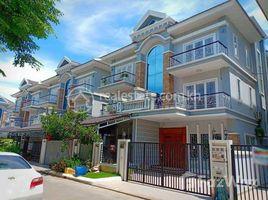 金边 Chrang Chamreh Ti Pir Borey Vimean Phnom Penh 4 卧室 屋 售