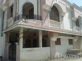 Madhya Pradesh Gadarwara Sukhliya Prime City, Indore, Madhya Pradesh 3 卧室 屋 售