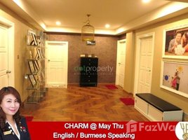 Yangon Tamwe 3 Bedroom Condo for sale in Tamwe, Yangon 3 卧室 公寓 售