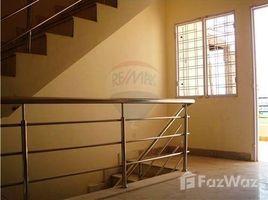 Madhya Pradesh Gadarwara nehru nagar 4 卧室 住宅 售