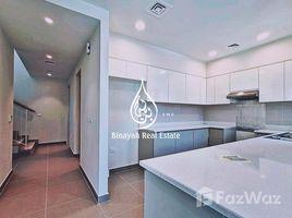 4 Bedrooms Villa for rent in Maple at Dubai Hills Estate, Dubai Maple 1 at Dubai Hills Estate