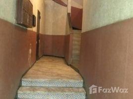 2 غرف النوم شقة للبيع في NA (Rabat Hassan), Rabat-Salé-Zemmour-Zaer Appartement de 80m² a rabat l'océan