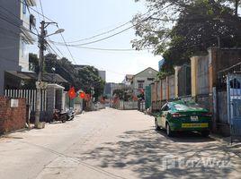 N/A Đất bán ở Hòa Hải, Đà Nẵng Bán nhà lô đất 183m2 kiệt 7m Bà Bang Nhãn gần THPT Ngũ Hành Sơn, Hòa Hải