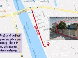 N/A Land for sale in Nirouth, Phnom Penh Other-KH-67646