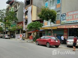 4 Bedrooms House for sale in Phu La, Hanoi Townhouse in Ha Dong for Sale