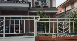 Available Units at Baan Pruksa C Rangsit-Khlong 3