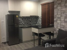 1 Bedroom Condo for rent in Suan Luang, Bangkok Rich Park At Triple Station