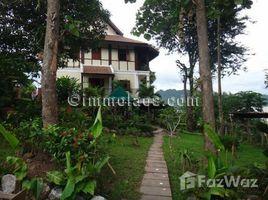 琅勃拉邦 House for sale on the river 4 卧室 别墅 售