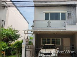 曼谷 Suan Luang The Exclusive Pattanakarn-Thonglor 3 卧室 联排别墅 售