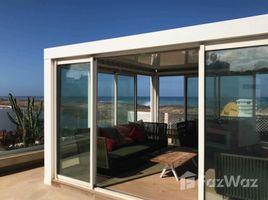 7 غرف النوم فيلا للبيع في , Rabat-Salé-Zemmour-Zaer Jolie villa avec piscine