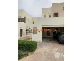3 Bedrooms Villa for sale in Mira Oasis, Dubai Mira Oasis 3