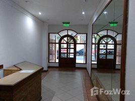 1 Habitación Apartamento en venta en , Buenos Aires BOLIVAR al 400