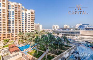 Dukes The Palm in Canal Cove Villas, Dubai