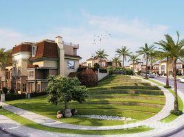1 غرفة نوم شقة للبيع في Mostakbal City Compounds, القاهرة Sarai