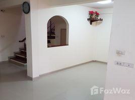 北榄府 Samrong Nuea Supalai Ville Sukhumvit - Srinakarin 3 卧室 联排别墅 售