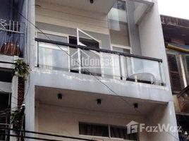 Studio House for sale in Ben Nghe, Ho Chi Minh City Chủ nhà kẹt tiền bán gấp nhà MT Lê Thánh Tôn, P. Bến Nghé, Q.1, DT: 126m2, 3 tầng, giá 55 tỷ TL