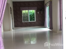 3 Bedrooms Property for sale in Lam Pla Thio, Bangkok Parichart Suwinthawong