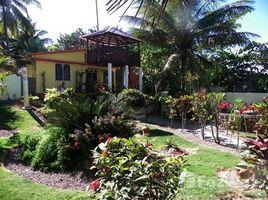 2 chambres Maison a vendre à , Santiago Rodriguez Sabaneta,Santiago Rodríguez Province, Santiago Rodríguez Province, Address available on request
