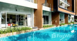 Available Units at Chic Condo