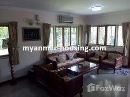 လှိုင်သာယာ, ရန်ကုန်တိုင်းဒေသကြီး 5 Bedroom House for rent in Hlaing Thar Yar, Yangon တွင် 5 အိပ်ခန်းများ အိမ်ခြံမြေ ငှားရန်အတွက်