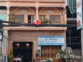 25 Bedrooms House for rent in Stueng Mean Chey, Phnom Penh Other-KH-81903
