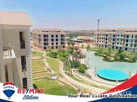 Cairo Al Andalus District Regents Park 3 卧室 顶层公寓 售