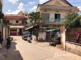 N/A Land for sale in Boeng Tumpun, Phnom Penh Other-KH-60187