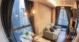 Available Units at The Lumpini 24
