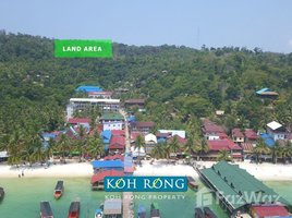 N/A Property for sale in Kaoh Rung, Preah Sihanouk Other-KH-71993