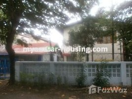 1 Bedroom House for sale in South Okkalapa, Yangon 1 Bedroom House for sale in South Okkalapa, Yangon