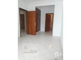 Grand Casablanca Na Anfa Appartement à Vendre à Bourgogne 2 卧室 住宅 售