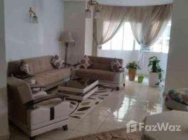 3 غرف النوم شقة للبيع في NA (Kenitra Saknia), Gharb - Chrarda - Béni Hssen Appartement de 180 m2 à Kénitra centre ville