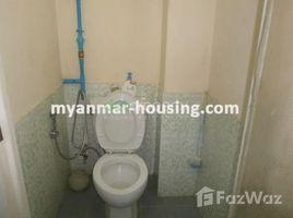 ရန်ကင်း, ရန်ကုန်တိုင်းဒေသကြီး 1 Bedroom Condo for sale in Yankin, Yangon တွင် 1 အိပ်ခန်း ကွန်ဒို ရောင်းရန်အတွက်