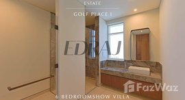 Available Units at Golf Place