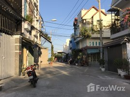 胡志明市 Phuoc Kien 3 Bedroom Townhouse For Sale in Nha Be 3 卧室 联排别墅 售