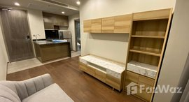 Available Units at Ideo Q Victory
