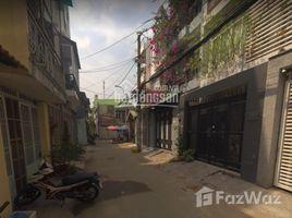 2 Bedrooms House for sale in Ward 24, Ho Chi Minh City Bán nhà nuôi con đi học ĐH, khu vực đất cao, vị trí quá đẹp